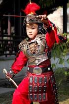 Boy's Little General (RM)