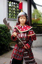 Boy's Little General Deluxe Armour (RM)