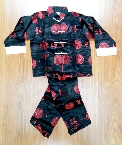 Bargain -Boy's Blessing Icons Mandarin Suit (Dark Blue)