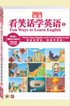 Fun Ways to Learn English (1) (DVD+MP3+MP4+Text)