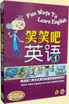 Fun Ways to Learn English (1) (6DVD+Text)