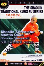 Shaolin Seven-star Mantis Quan - White Ape Offering Fruit
