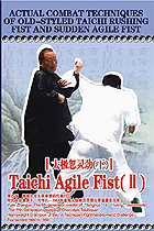 Actual Combat Techniques of Old-styled Taichi Rushing Fist and Sudden Agile Fist - Taichi Agile Fist (II)