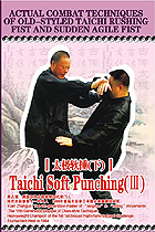 Actual Combat Techniques of Old-styled Taichi Rushing Fist and Sudden Agile Fist - Taichi Soft Punching (III)