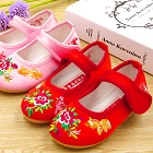 Girl's Peony Mudan and Fish Embroidery Shoes (Multicolor)
