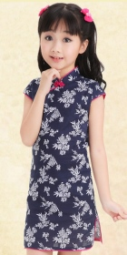 Bargain - Girl's Floral Cheongsam Dress (RM)