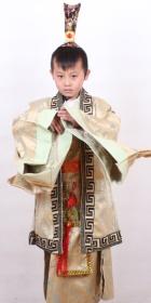 Boy's Han Scholar-bureaucrat Court Dress w/ Crown (RM)