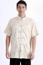 Short-sleeve Huddling Dragons Mandarin Shirt - Light Gold (RM)