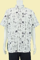 Short-sleeve Calligraphy Mandarin Shirt - Cream White (RM)