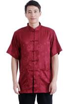 Short-sleeve Huddling Dragons Mandarin Shirt - Dark Red (RM)