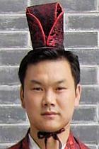漢式小冠連縛帶