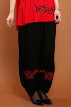 Ethnic Pattern Embroidery Pants (RM)