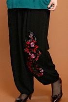 Plum Blossom Embroidery Pants (RM)
