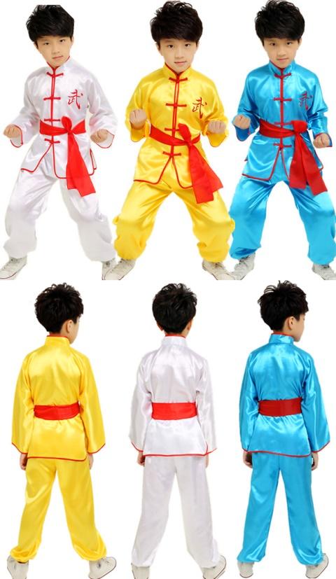 Kid's Long-sleeve Kung Fu Vest Suit (RM)