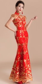 Cup-sleeve Long-length Bridal Cheongsam (RM)