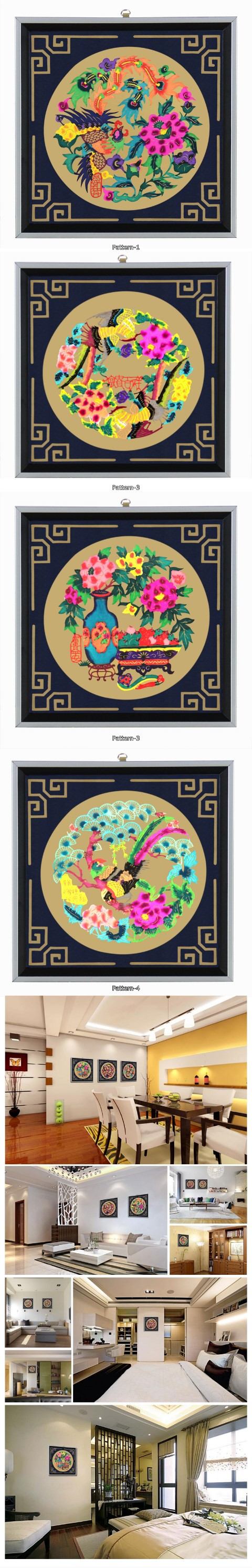 Handicraft Colorful Papercutting w/ Frame (RM)