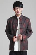 Mandarin Brocade Fabric Jacket (RM)