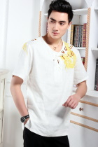 Short-sleeve Dragon Embroidery Chinese Ethnic Shirt (RM)