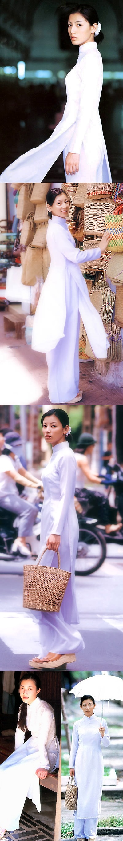Vietnamese National Outfit - Aodai (CM)