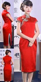Cup-sleeve Mid-length Triple-piping Cheongsam (CM)