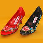 High Heel Mudan Peony Embroidery Shoes (Multicolor)