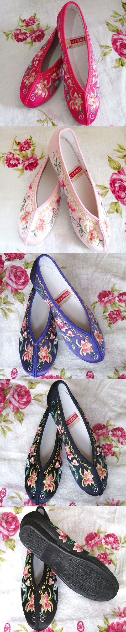 Lotus Gege Embroidery Shoes (Multicolor)