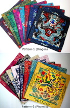 Chinese Ethnic Embroidery Placemat (4 pcs)