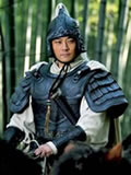 Armours - Chinese