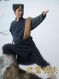 Wudang Taoist Costumes