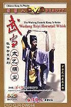 Wudang Taiyi Horsetail Whisk