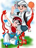 Bai Zu 白族