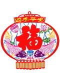 Chinese Papercutting